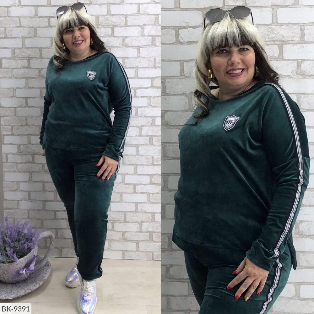 Качественный женский спортивный костюм из велюра  с 50 по 60 размер