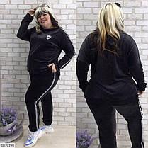 Красивый женский спортивный костюм из качественного велюра  с 50 по 60 размер, фото 3