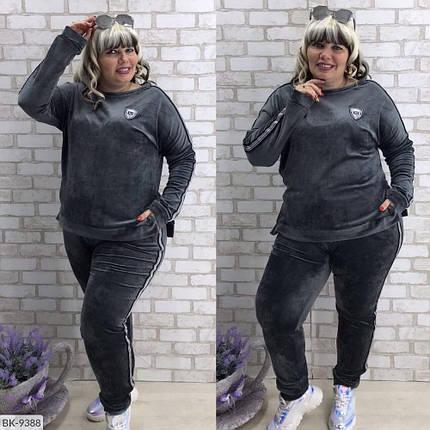 Красивый женский спортивный костюм из качественного велюра  с 50 по 60 размер, фото 2