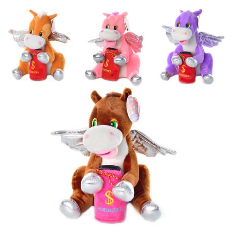 Копилка, мягкая игрушка, лошадка-пегас, MP 0351