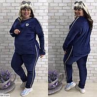 Велюровый женский спортивный костюм батал  с 50 по 60 размер