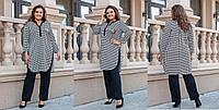 Шикарный женский костюм больших размеров:туника и брюки,ткань:французский трикотаж и костюмный дайвинг .