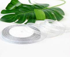 СЕРЕБРО Лента парча 0,6см  бунт - 23 метра, цвет серебро