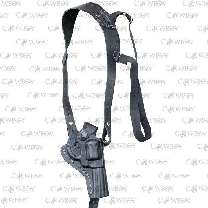 Кобура оперативная для револьвера 4-4,5 формованная  (кожа, чёрная)