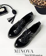 Женские классические туфли на шнурках (размеры 36-41), фото 1