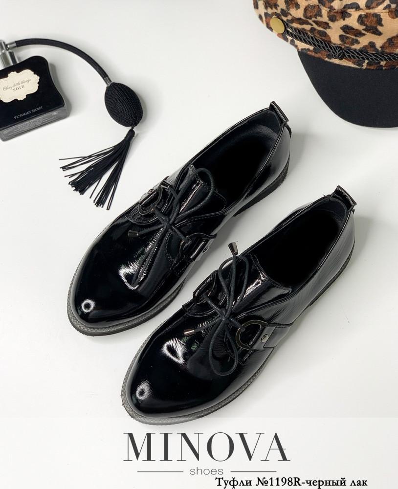 Женские классические туфли на шнурках (размеры 36-41)