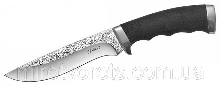 Нож охотничий Витязь Плес-2