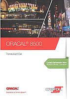 Каталог витражных пленок Oracal 8500