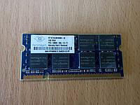 Оперативна пам'ять DDR2 1гб
