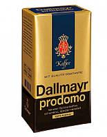 Кофе молотый Dallmayr Prodomo 500 г 100% арабика