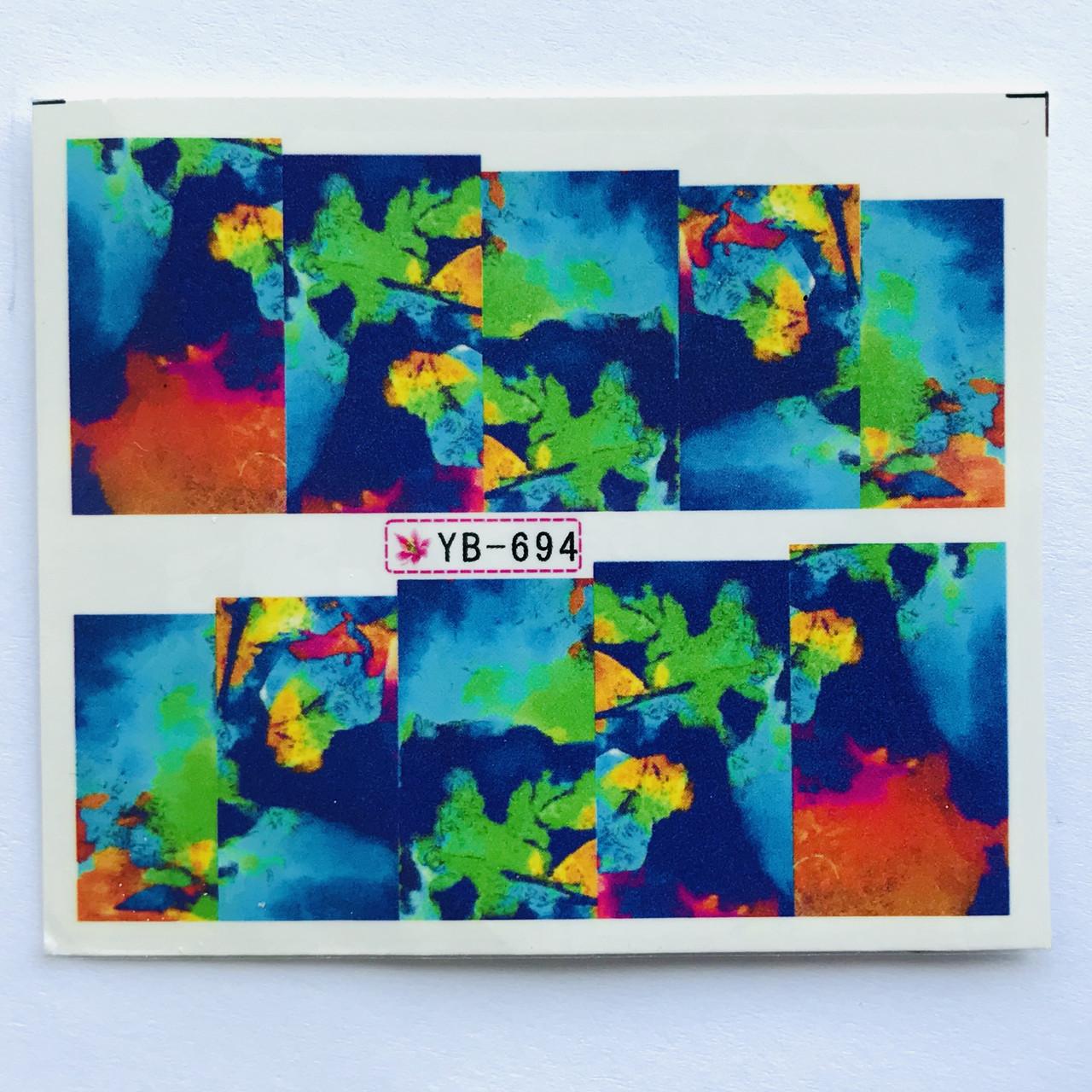 Слайдер абстракция YB 694