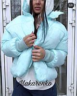 Женская зимняя куртка-зефирка