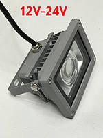 Светодиодный линзованый прожектор 10W 12-24В 6000К Код.59315