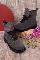 Женские осенние ботинки со стразами серые эко-замш