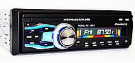 Автомагнитола пионер Pioneer 1083 съемная панель USB+AUX, фото 8
