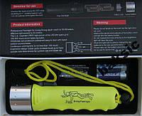Фонарь подводный Police PF-03, 2000W
