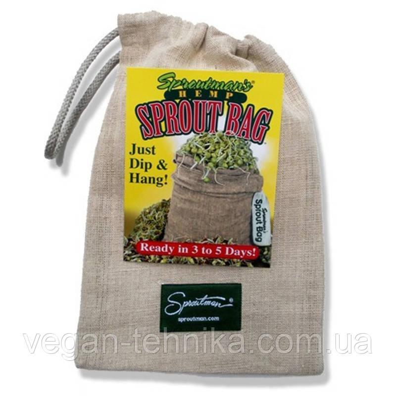 Мешок для проращивания Sprout Bag