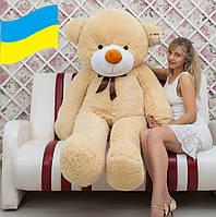 ⭐⭐🌟🌟🌟❤️ Плюшевый Мишка в Подарок. 200 см. Большой Медведь.Большая Мягкая игрушка Плюшевый Мишка 2 метра