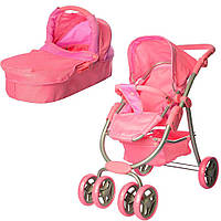 Коляска для куклы 9662 Розовая, фото 1