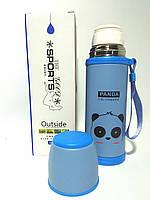 Термос детский с ремешком для мальчика STENSON 500мл голубой