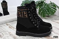 Женские осенние ботинки черные эко-замш