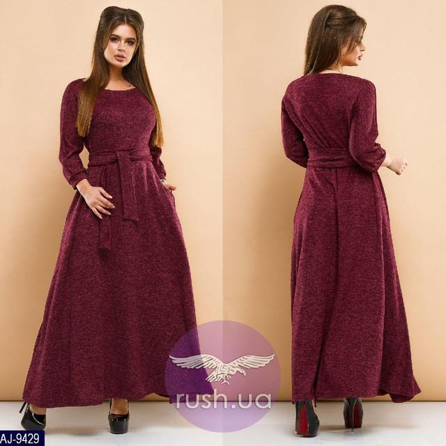 Платье длинное из ангоры софт