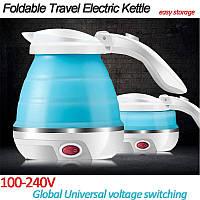 Электрочайник туристический складной Foldable Travel Electric
