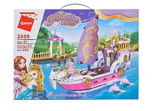"""Конструктор Brick(Qman) 2609 """"Корабель принцеси"""", 456 деталей"""