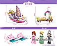 """Конструктор Brick(Qman) 2609 """"Корабль принцессы"""", 456 деталей, фото 7"""