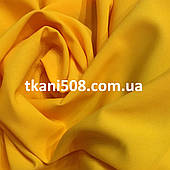 Габардин Жёлтый