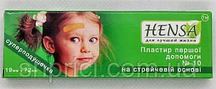 Пластырь бактерицидный 19мм*72мм на хлопковой основе, №10/ HENSA