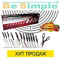 Профессиональные ножи Miracle Blade World Class 13 в 1 | набор профессиональных ножей, кухонных | Bland