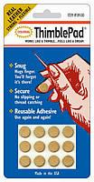 Защита для пальцев Thimble Pad, 12шт