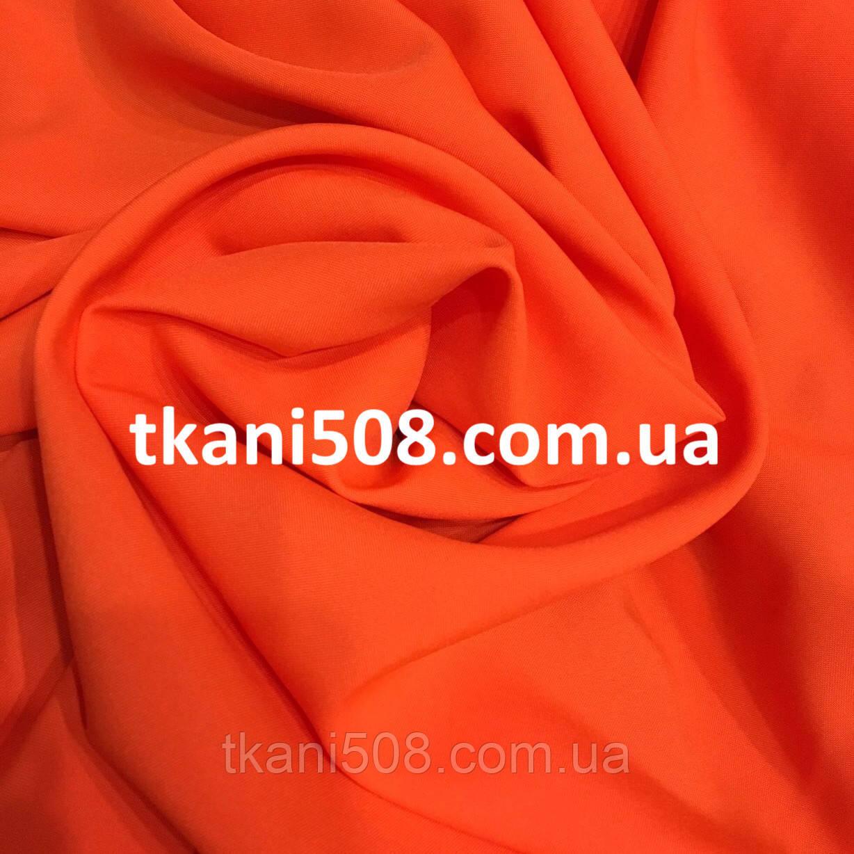 Габардин Оранж