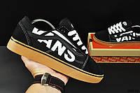 Кеды Vans Old Skool женские, черные, в стиле Ванс. Натуральная замша. Код KR-20619