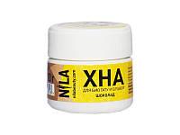 Хна Nila для бровей и биотату, коричневая 10г