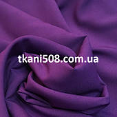 Габардин Фиолет