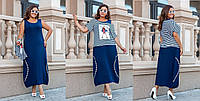 Модный женский костюм двойка-морячка:кофта и сарафан,ткань:турецкая вискоза .