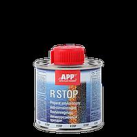 Aнтикоррозионный препарат R-STOP APP 100 мл (021100)