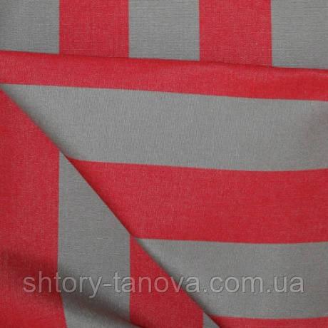 Тканина для шезлонгів, лежаків, парасольок Дралон сірий в червону смужку, тефлонова штора для ванної