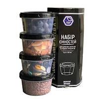 Набор емкостей для мелких сыпучих продуктов чёрная крышка — 4 шт,  объём — по 0.150 л