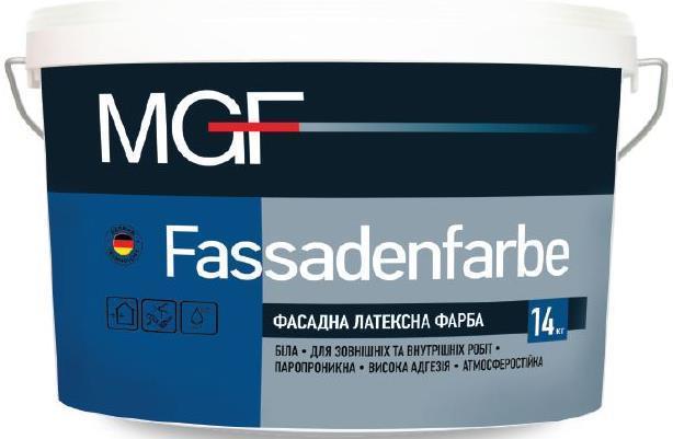 Фасадная латексная краска MGF Fassadenfarbe 3,5кг (МГФ Фассаденфарбе)