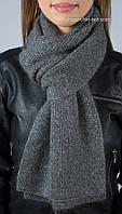 Модный и теплый вязаный шарф S-38 цвет серый меланж