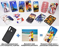 Печать на чехле для Huawei Honor 20i (HRY-TL00T, HRY-AL00TA) (Cиликон/TPU)
