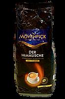 Кофе в зернах Movenpick Der Himmlisсhe (Небесный) 1 кг 100% арабика