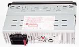 Автомагнитола пионер Pioneer 1083 съемная панель USB AUX, фото 5