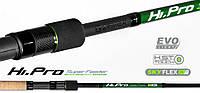 Фидерное удилище ZEMEX Hi-Pro Super Feeder 9ft - 35g  regular-fast