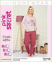 Пижама женская кофта с длинным рукавом+штаны