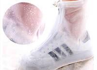 Дождевики для обуви, бахилы от дождя, чехлы на обувь от дождя размер L.XL.