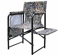Рыбацкий стул кресло рыбацкое туристическое складной Режисер или Рыбак